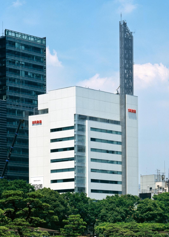 文化放送メディアタワー